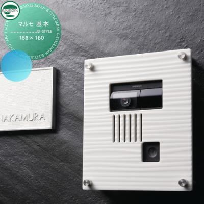 インターホンカバー 表札 ユニソン 【マルモ 基本】 サイズ:156×180