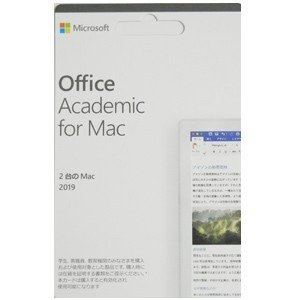 Academic for mac office