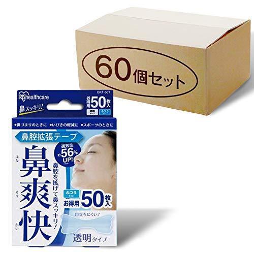 60個セットアイリスオーヤマ 鼻腔拡張テープ いびき防止グッズ 透明 50枚入り BKT-50T