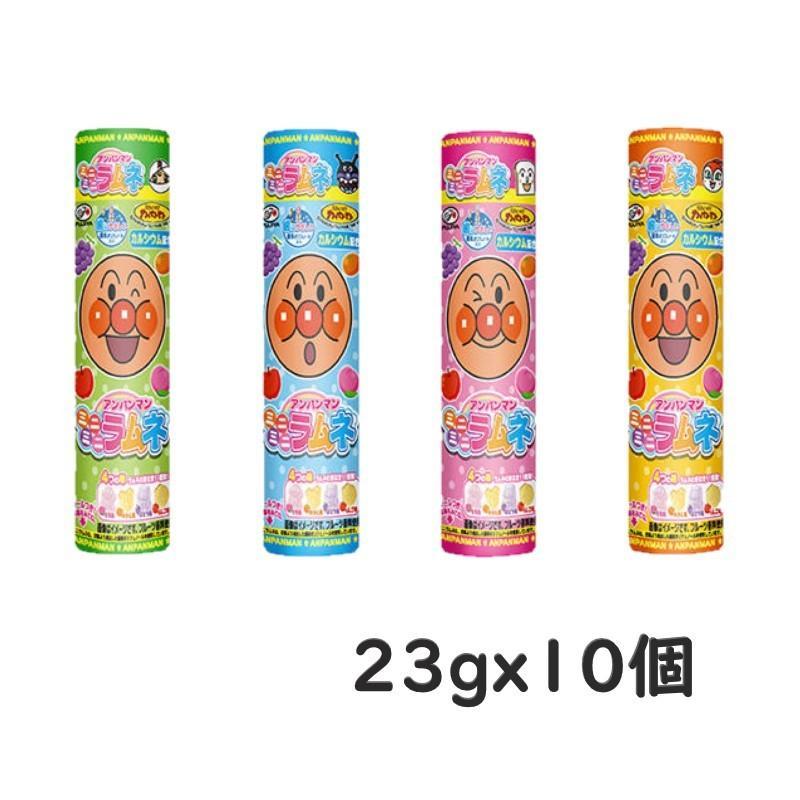 不二家 アンパンマンミニミニラムネ(容器入り)23gx10個|excel-fukuoka