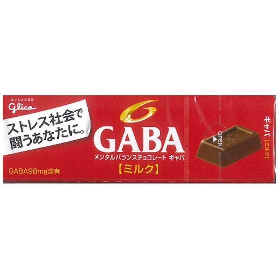 グリコ GABAミルクモバイルタイプ35g(7粒)X10 :a024:エクセル ...