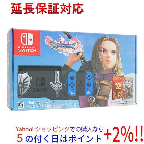 【キャッシュレスで5%還元】【新品訳あり(箱きず・やぶれ)】 任天堂 Nintendo Switch ドラゴンクエストXI S ロトエディション HAD-S-KBAEA