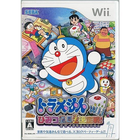 ドラえもん Wii ひみつ道具王決定戦! 初回特典付き Wii
