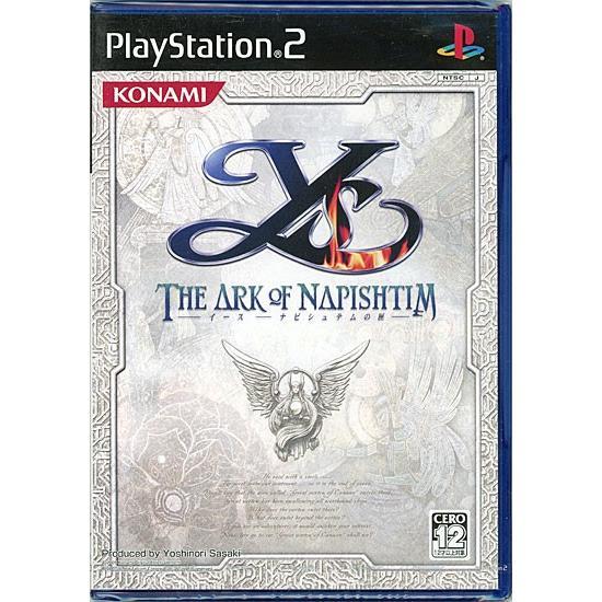 イース -ナピシュテムの匣- 初回生産版 PS2