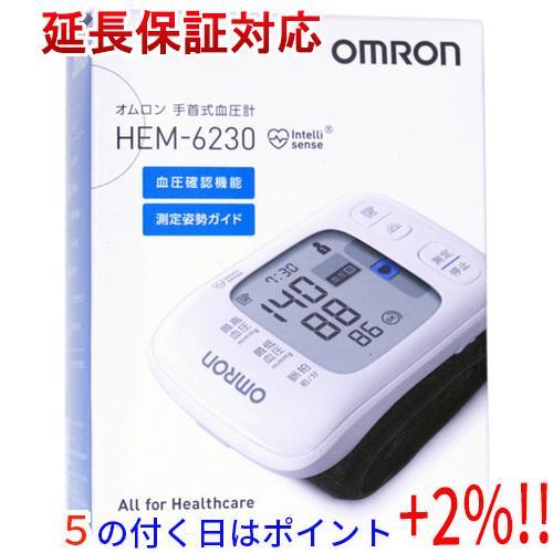 賜物 オムロン 手首式血圧計 超激得SALE HEM-6230