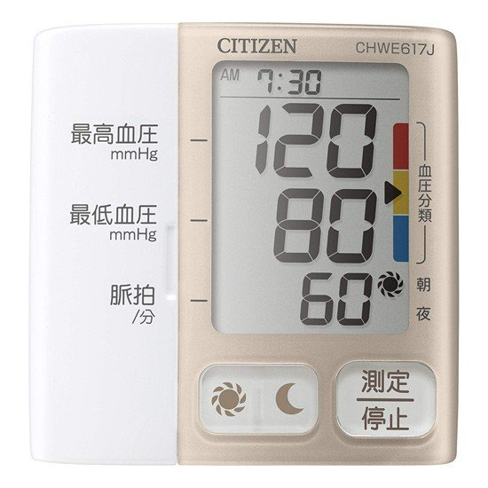 シチズン 記念日 手首式電子血圧計 商舗 CHWE617J
