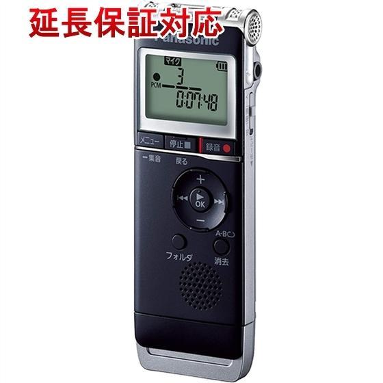 Panasonic製 ICレコーダー ブラック 人気 おすすめ RR-XS370-K 超激安