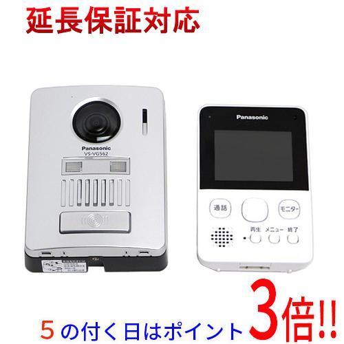 Panasonic ワイヤレステレビドアホン VS-SGE20L 大人気 ラッピング無料