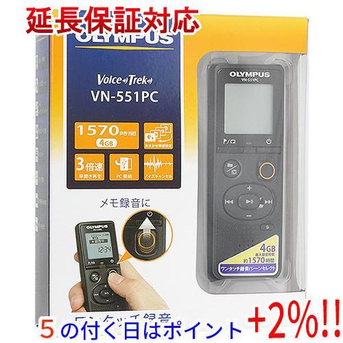 OLYMPUS ご予約品 ICレコーダー ボイストレック VN-551PC 至高