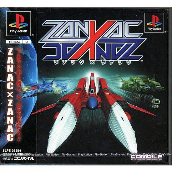 【キャッシュレスで5%還元】ZANAC×ZANAC PS