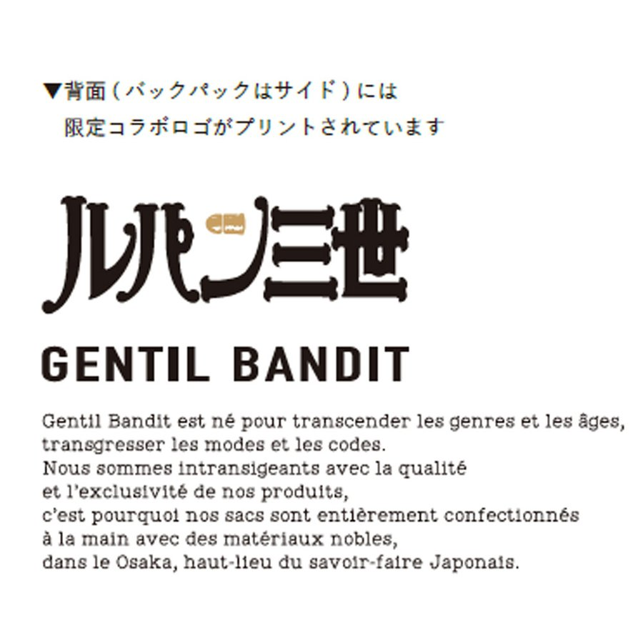 GENTIL BANDIT ジャンティバンティ LIMITED EDITION BACKPACK 10周年限定バックバッグ GB10E-BP-DIGI|exclusive|04