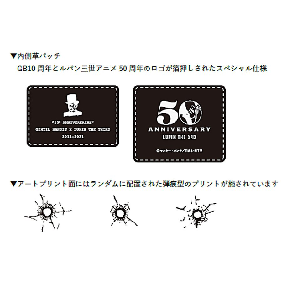 GENTIL BANDIT ジャンティバンティ LIMITED EDITION TOTE BAG 10周年限定トートバッグ GB10E-MM-DIGI exclusive 06