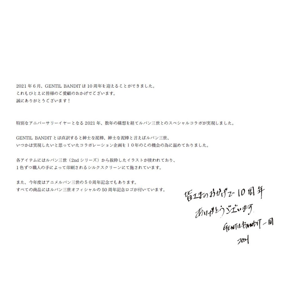 GENTIL BANDIT ジャンティバンティ LIMITED EDITION TOTE BAG 10周年限定トートバッグ GB10E-MM-DIGI exclusive 09