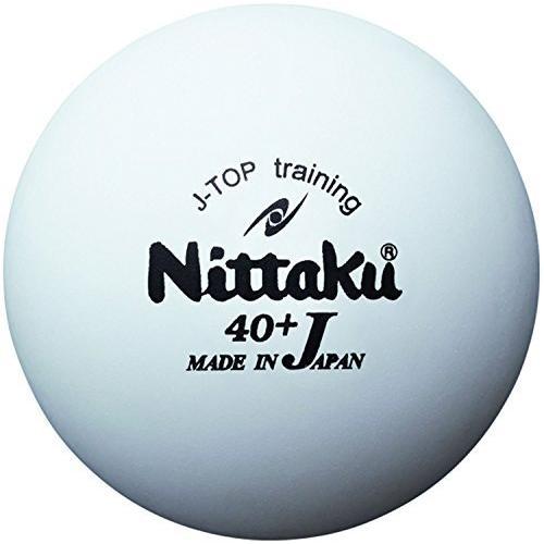 ニッタク(Nittaku) 卓球 ボール 練習用 ジャパントップトレ球 50ダース(600個入り) NB-1368