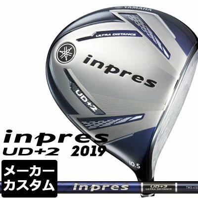 【メーカーカスタム】YAMAHA(ヤマハ) inpres UD+2 2019 ドライバー TMX-419D カーボンシャフト