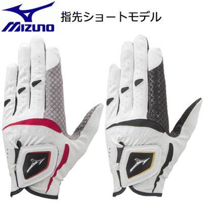 MIZUNO ミズノ W-GRIP-ダブルグリップ- 正規逆輸入品 指先ショートタイプ ゴルフ 5MJMS051 左手用 グローブ (人気激安) メンズ