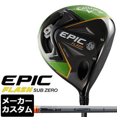 【メーカーカスタム】Callaway(キャロウェイ) EPIC FLASH SUB ZERO ドライバー TENSEI CK PRO オレンジ カーボンシャフト 【日本正規品】
