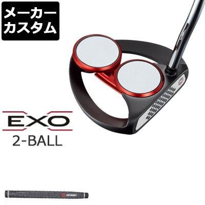 【メーカーカスタム】ODYSSEY(オデッセイ) EXO -エクソー- パター 2-BALL [グリップ標準]