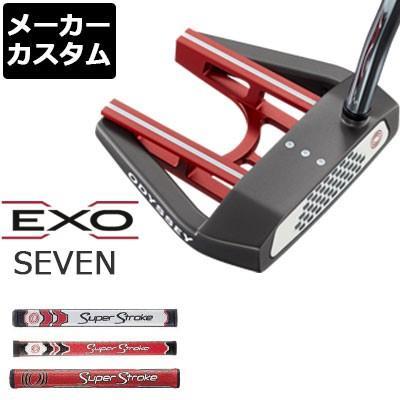 【メーカーカスタム】ODYSSEY(オデッセイ) EXO -エクソー- パター SEVEN [グリップタイプE]