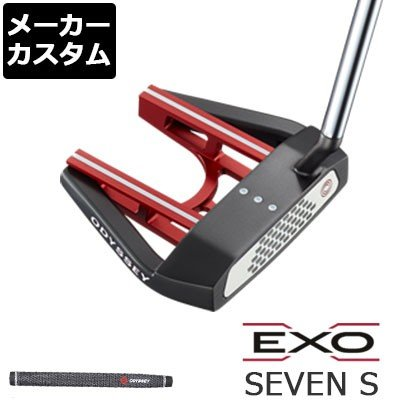 【メーカーカスタム】ODYSSEY(オデッセイ) EXO -エクソー- パター SEVEN S [グリップ標準]