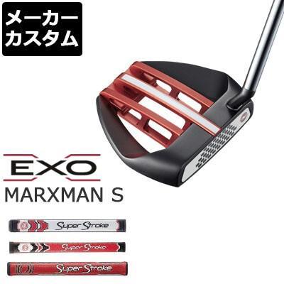 【メーカーカスタム】ODYSSEY(オデッセイ) EXO -エクソー- パター MARXMAN S [グリップタイプE]