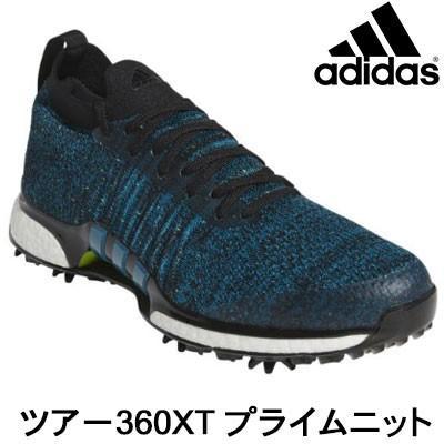 【あすつく可能】adidas(アディダス) ツアー360 XT プライムニット メンズ ゴルフシューズ DBE66 F35407