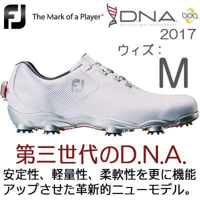 FOOTJOY(フットジョイ) D.N.A Boa 2017 メンズ ゴルフシューズ 53330 ホワイト/シルバー (M) ***