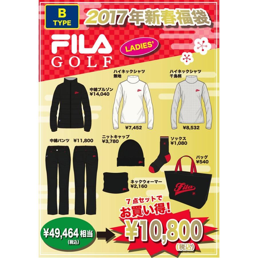 FILA (フィラ) 2017 新春 福袋 レディース 7点セット =