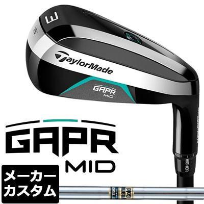 【メーカーカスタム】TaylorMade(テーラーメイド) GAPR MID -ギャッパー ミッド- レスキュー ユーティリティ Dynamicゴールド スチールシャフト