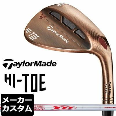 【メーカーカスタム】TaylorMade(テーラーメイド) MILLED GRIND HI-TOE -ミルドグラインド ハイ・トゥ- ウェッジ N.S.PRO MODUS3 TOUR 130 スチールシャフト