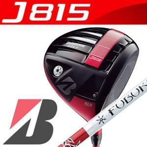 BRIDGESTONE GOLF(ブリヂストン ゴルフ) J815 ドライバー FUBUKI AT60 カーボンシャフト =
