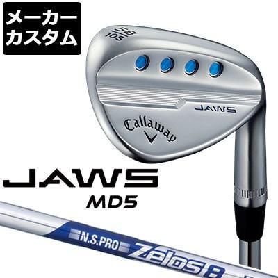 【メーカーカスタム】Callaway(キャロウェイ) JAWS MD5 クロム ウェッジ N.S.PRO Zelos 8 スチールシャフト 【日本正規品】