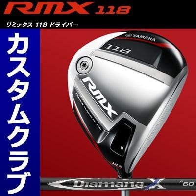 【メーカーカスタム】YAMAHA(ヤマハ) RMX 118 ドライバー Diamana X'17 カーボンシャフト