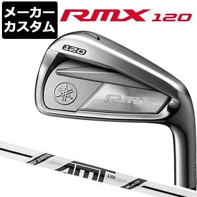 【メーカーカスタム】YAMAHA(ヤマハ) RMX 120 アイアン 6本セット(#5-PW) AMT BLACK スチールシャフト
