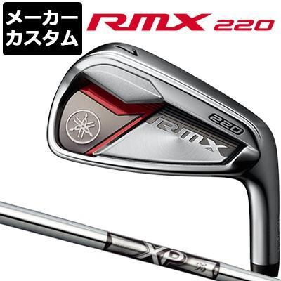 【メーカーカスタム】YAMAHA(ヤマハ) RMX 220 アイアン 5本セット(#6-PW) XP 95 スチールシャフト