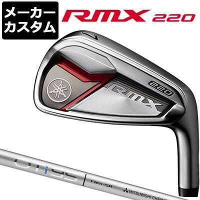 【メーカーカスタム】YAMAHA(ヤマハ) RMX 220 アイアン 5本セット(#6-PW) OT iron カーボンシャフト