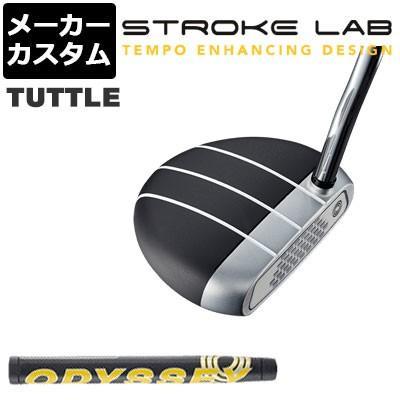 【メーカーカスタム】ODYSSEY(オデッセイ) STROKE LAB 2019 -ストローク ラボ- パター TUTTLE [グリップ標準]
