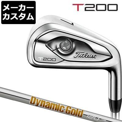 【メーカーカスタム】Titlest(タイトリスト) T200 アイアン 5本セット(#6-9、PW) Dynamic ゴールド 120 スチールシャフト
