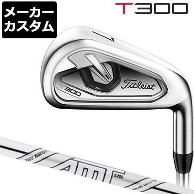 【メーカーカスタム】Titlest(タイトリスト) T300 アイアン 5本セット(#6-9、PW) AMT TOUR 白い スチールシャフト