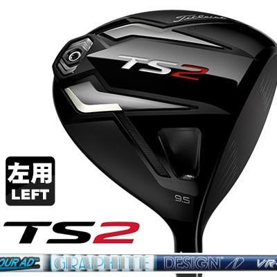 Titleist(タイトリスト) TS2 ドライバー 【左用-LEFT HAND-】 Tour AD VR-6 カーボンシャフト