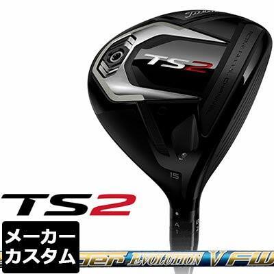 【メーカーカスタム】Titleist(タイトリスト) TS2 フェアウェイウッド Speeder EVOLUTION V FW カーボンシャフト