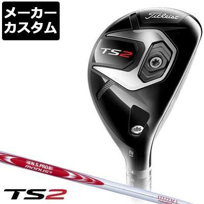 【メーカーカスタム】Titlest(タイトリスト) TS2 ユーティリティ N.S.PRO MODUS3 SYSTEM3 TOUR 125 スチールシャフト