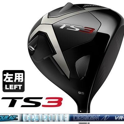 Titleist(タイトリスト) TS3 ドライバー 【左用-LEFT HAND-】 Tour AD VR-6 カーボンシャフト