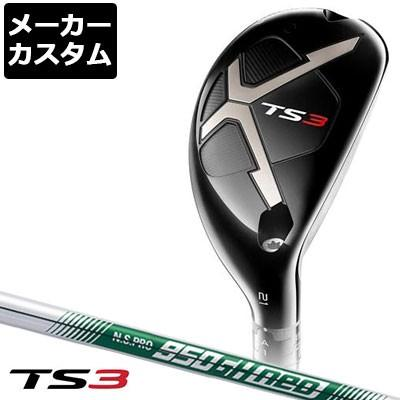 【メーカーカスタム】Titlest(タイトリスト) TS3 ユーティリティ N.S.PRO 950GH neo スチールシャフト