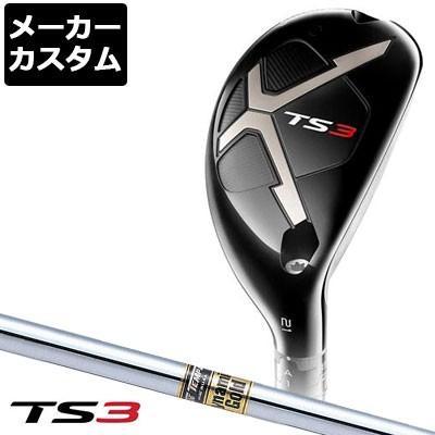 【メーカーカスタム】Titlest(タイトリスト) TS3 ユーティリティ Dynamic ゴールド スチールシャフト