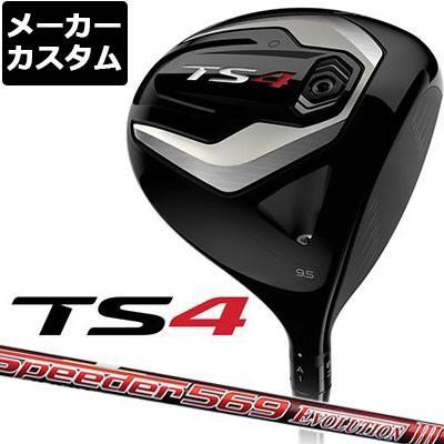 【メーカーカスタム】Titleist(タイトリスト) TS4 ドライバー Speeder EVOLUTION III カーボンシャフト