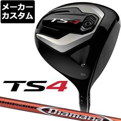 【メーカーカスタム】Titleist(タイトリスト) TS4 ドライバー Diamana RF カーボンシャフト
