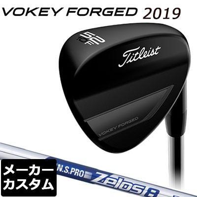 【メーカーカスタム】Titlest(タイトリスト) VOKEY FORGED 2019 ウェッジ ブラック PVD N.S.PRO ZELOS 8 スチールシャフト