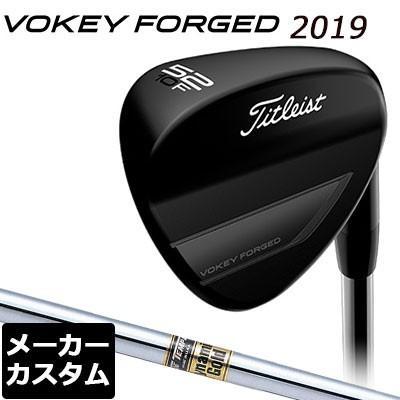 【メーカーカスタム】Titlest(タイトリスト) VOKEY FORGED 2019 ウェッジ ブラック PVD Dynamic ゴールド スチールシャフト