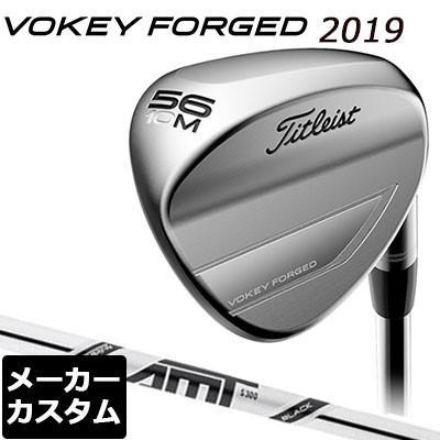 【メーカーカスタム】Titlest(タイトリスト) VOKEY FORGED 2019 ウェッジ ツアークローム AMT 黒 スチールシャフト